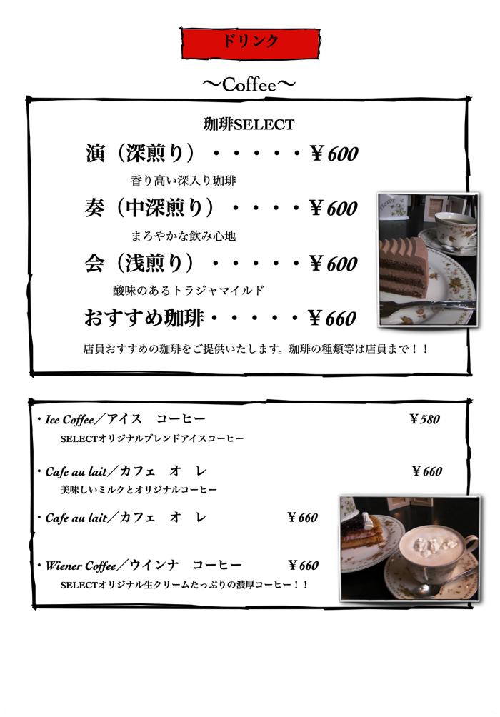 宇都宮のケーキ屋さんメニュー